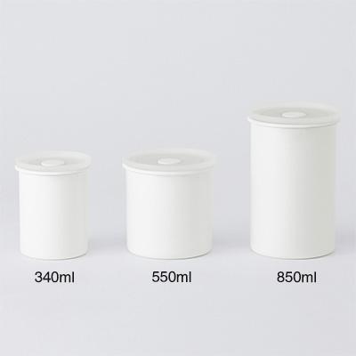 無印良品ホーロー琺瑯バルブ付き密閉保存容器、小3つ
