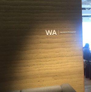 無印良品銀座レストラン WA